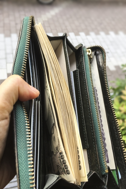 使い 2020 お 財布 を 始める 日